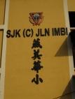 馬來西亞2013_0269