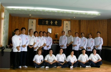 古晉神龍太極二十一週年慶祝大會暨曼青堂成立