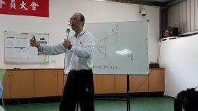 大會專題演講(ㄧ):汪群超博士