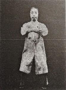 圖(一)鄭曼青晚期十字手